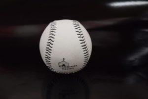 Dead Baseball