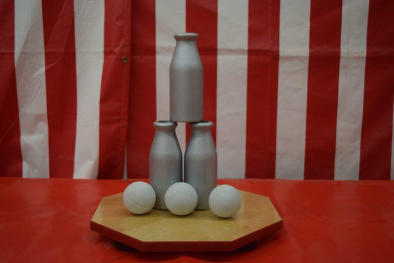 Aluminum Milk Bottle Toss